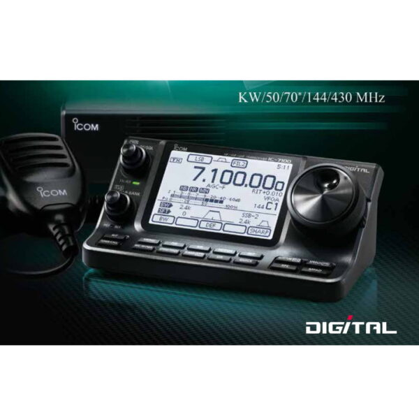 Icom IC 7100E 4